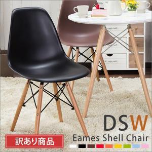 イームズチェア リプロダクト DSW eames ダイニングチェア シェルチェア ジェネリック家具 木脚 チェア 椅子 イス デザイナーズ 訳あり|cocosa
