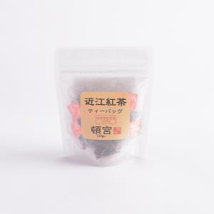 ここ滋賀 近江紅茶 ティーバッグ 2.5g×10入 3個セット【有限会社茶のながはま】 ※ cocoshigashop