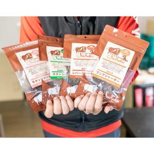 ここ滋賀 近江牛直売所が作るドッグフードおやつ 4種類詰合せ【総合近江牛商社グループ】