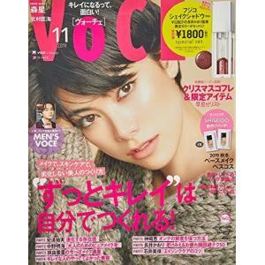 VOCE2019年11月号特別版 フジコ シェイクシャドウ 長井かおり監修 限定カラースペシャルセット ([バラエティ])|cocoshopjapanstore