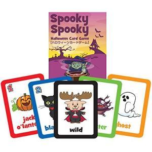 スプーキー スプーキー ハロウィーン 英語 カードゲーム cocoshopjapanstore