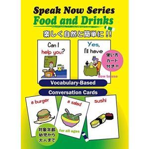 実践英会話カード Speak Now 5 Food and Drinks 食べ物 飲み物編 cocoshopjapanstore