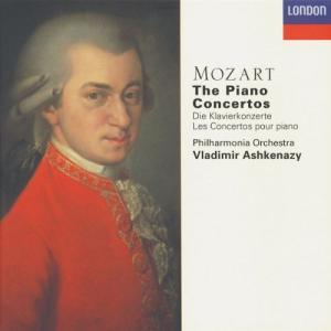 Mozart: The Piano Concertos|cocoshopjapanstore