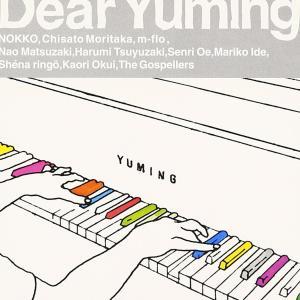 Dear Yuming〜荒井由実/松任谷由実カバー・コレクション〜|cocoshopjapanstore