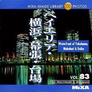 MIXA IMAGE LIBRARY Vol.83 ベイエリア・横浜・幕張・台場 cocoshopjapanstore