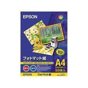 EPSON フォトマット紙 A4 50枚 KA450PM cocoshopjapanstore