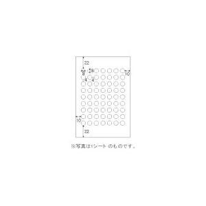 ヒサゴ CJミニ丸シール63面10枚 CJ882S cocoshopjapanstore
