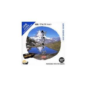 創造素材100 風景/アルプス Vol.1 cocoshopjapanstore
