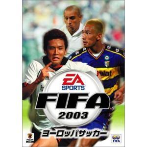 FIFA 2003 ヨーロッパサッカー cocoshopjapanstore