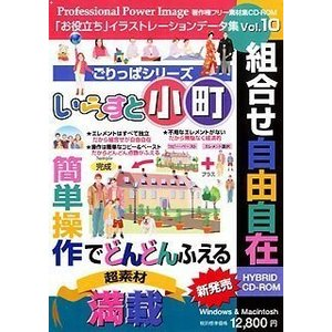 ごりっぱシリーズ Vol.10「いらすと小町」 cocoshopjapanstore