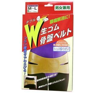 コジット W生ゴム骨盤ベルト M~L cocoshopjapanstore