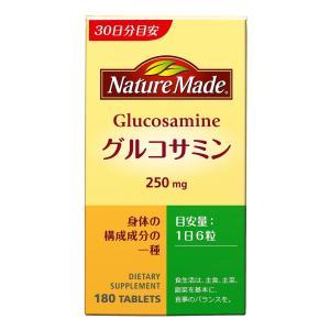大塚製薬 ネイチャーメイド グルコサミン 180粒 cocoshopjapanstore