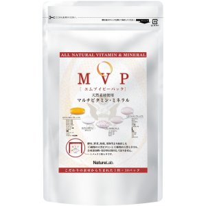 MVP (マルチビタミン・ミネラルパック) 30日分 cocoshopjapanstore