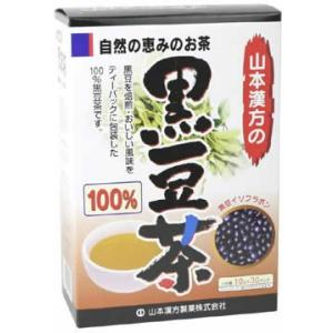 山本漢方製薬 黒豆茶100% 10gX30H cocoshopjapanstore