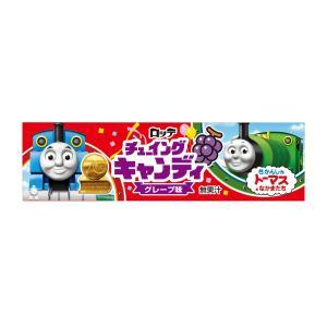 ロッテ きかんしゃトーマスとなかまたちチューイングキャンディ 5枚×20個 cocoshopjapanstore