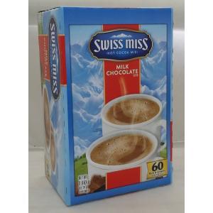 SWISS MISS スイスミスミルクチョコレート 1680g 28g×60袋 cocoshopjapanstore