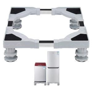 洗濯機 台 冷蔵庫置き台 伸縮式・サイズ調整可能 かさ上げ 昇降可能 振動防止ゴム 騒音防止 防振パッド付き cocoshopjapanstore