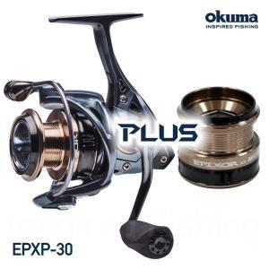 OKUMA (オクマ) スピニングリール + 浅溝スプール セット Epixor Plus エピクサー Plus EPXP-30|cocoshopjapanstore