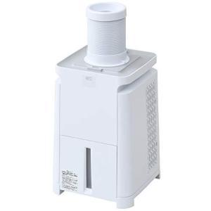 ナカトミ(NAKATOMI) 移動式エアコン ミニ スポットクーラー スポットエアコン MAC-10 cocoshopjapanstore