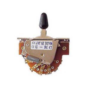 国産 3way レバースイッチ DM-30|cocosoundweb