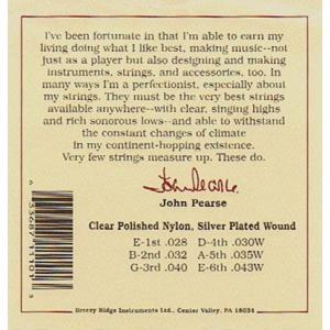 John Pearse クラシックギター用 ナイロン弦|cocosoundweb|02