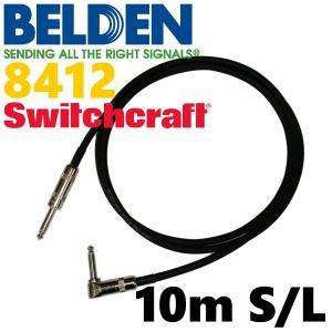"""世界最高峰ケーブルメーカー""""ベルデン""""の8412 に SwitchCraft #280(ストレート・..."""