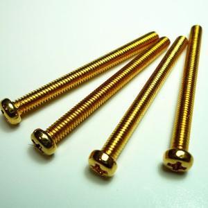 ハムバッカーピックアップ用ビス 2.5mm 4個セット ゴールド|cocosoundweb