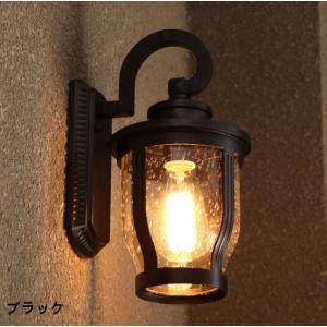 アンティーク レトロ ブラケットライト 壁掛け照明 ウォールライト ランプ ポーチライト インダスト...