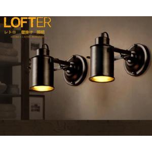 ブラケットライト スポットライト 壁掛け照明 アンティーク 玄関灯 レトロ  ランプ 玄関 照明 壁掛けライト  インダストリアル  カフェ風  寝室 ウォールライト