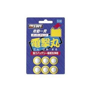 プロスタッフ(PRO STAFF) スーパーチャージ電撃丸 D-08 4975163899029