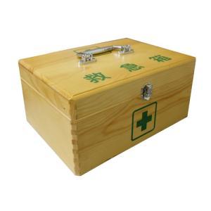日進医療器株式会社:LE木製救急箱Mサイズ(応急処置用品付き) 782505 非常用 オフィス 自治...