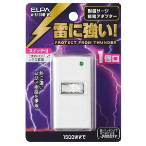 ELPA(エルパ):サージ付節電アダプタ 1P A-S100B(W)