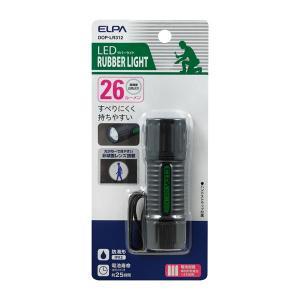 □光が均一で見やすい非球面レンズ搭載 □滑りにくく持ちやすいラバーコーティング □携帯しやすいショー...