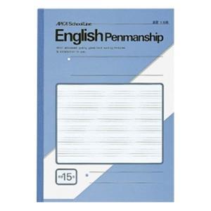 学習ノート・方眼ノートを幅広いラインアップでご用意。  ●規格:B5 ●仕様:英習罫15段 ●サイズ...