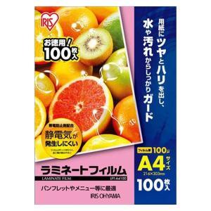 アイリスオーヤマ:ラミネートフィルム  100枚 A4判 縦303×横216mm LFT-A4100 24482