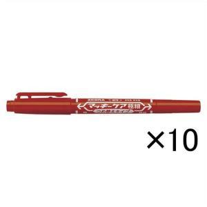 ゼブラ:マッキーケア極細[つめ替えタイプ] 10本入 (0.5mm・1.0〜1.3mm) [インク色...
