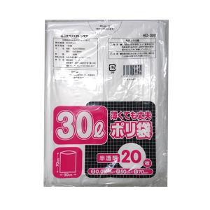 薄くて丈夫な省資源ゴミ袋。 高密度ポリエチレン使用で引っ張りに強く丈夫です。  □半透明/0.015...