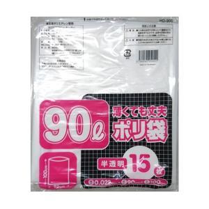 薄くて丈夫な省資源ゴミ袋。 高密度ポリエチレン使用で引っ張りに強く丈夫です。  □半透明/0.022...