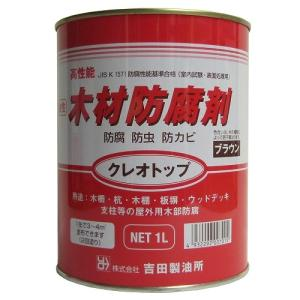【特長】 ・クレオソートに代わる安全性の高い木材防腐剤です。 ・防腐・防虫・防カビ薬剤をベースとした...
