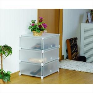 靴や衣類の収納に便利なラック。扉付で見せたくないものの収納に便利。サイズ(cm):W46.5xD36...