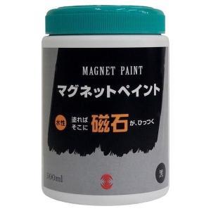 ターナー色彩:マグネットペイント 500mL MG50003...