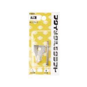 カラー:シルバー色 素材:黄銅 安全荷重:5kg  ●この商品はメーカー取寄せ品です ●この商品は複...