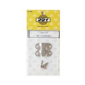 福井金属工芸:パネルフック (2個入) H-1843