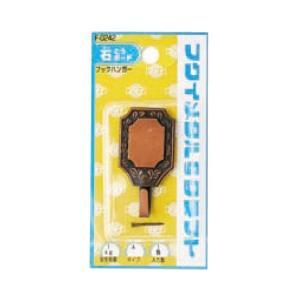 素材:黄銅 入り数:1パック 安全荷重:1kg  ●この商品はメーカー取寄せ品です ●この商品は複数...