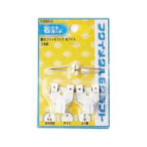 カラー:白色 素材:鉄 安全荷重:1kg  ●この商品はメーカー取寄せ品です ●この商品は複数店舗と...