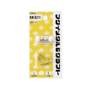入り数:1パック 本体×2個、石膏ピース×2個、針6本 安全荷重:2kg  ●この商品はメーカー取寄...