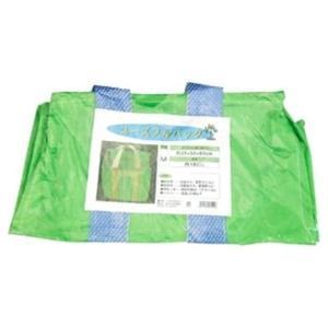 自立万能袋 ユーズフルバック Mサイズ (容量約180L/ワイヤーなし) [自立型 ゴミ袋 ごみ袋] 約W55xD55xH60の商品画像|ナビ