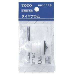 トイレのタンクの内部で使用します。 洗浄レバー右タイプです。  商品サイズ:105×65×130 1...