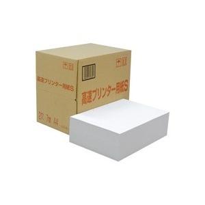 アジア原紙:高速プリンタ用紙S A4 2穴 3000枚 892418