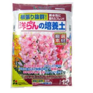 花ごころ:洋ランの培養土 12L